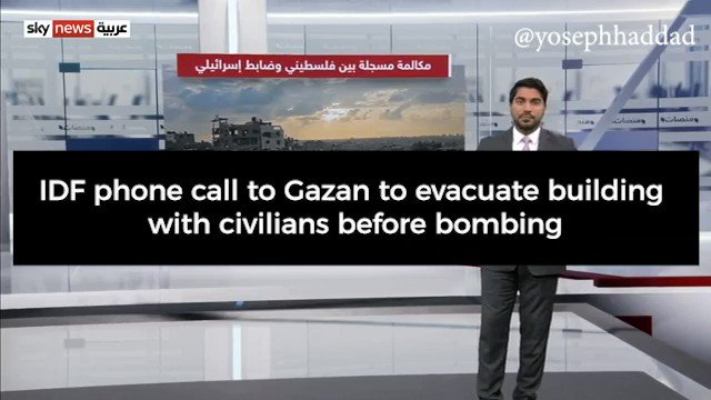 news graphic about IDF call to Gazan