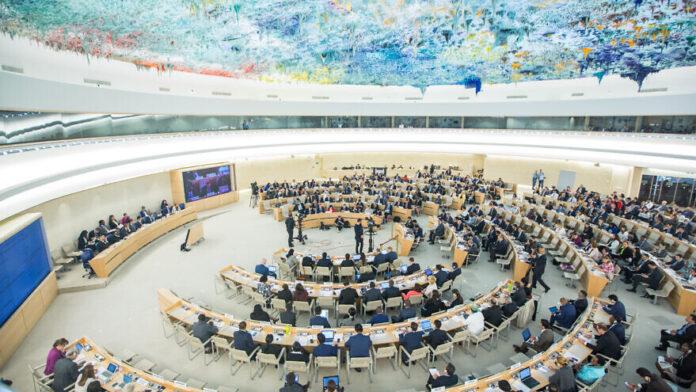 UN Meeting Room